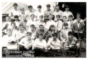 1994 Воронеж (п.Отрожка) 2
