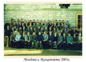 2001 Вулканешты