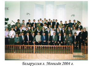 2004 Могилёв