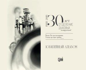 30-title